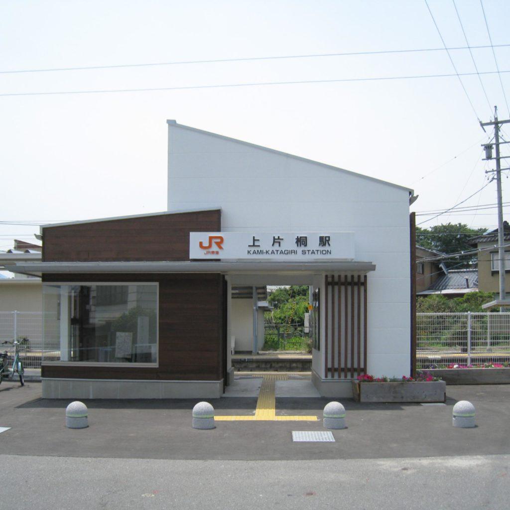 駅舎建築の実例